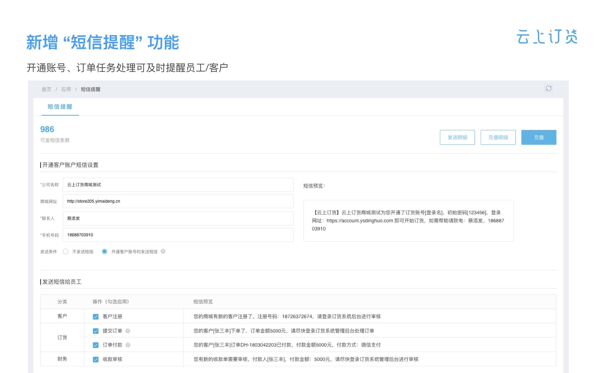 产品更新日志 3.0.3-3.0.4.004.jpeg