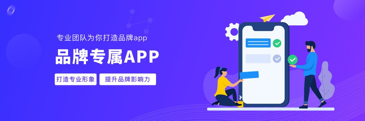 03-专属订货app.jpg