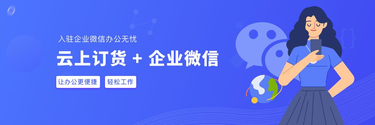 23-企业微信.jpg